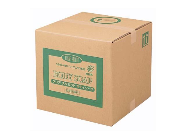 熊野油脂(KUMANO) クリアスクリット ボディソープ18L