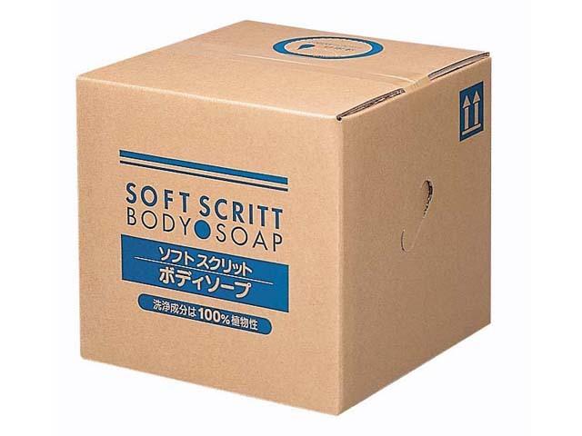 熊野油脂(KUMANO) ソフトスクリット ボディソープ18L