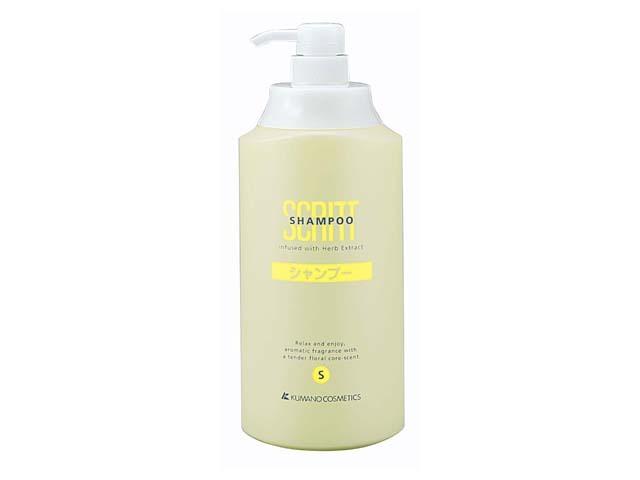 熊野油脂(KUMANO) スクリット 詰替容器(1L) シャンプー用