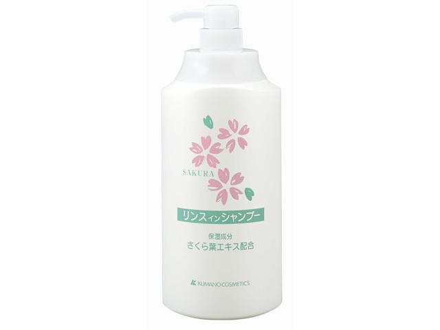 熊野油脂(KUMANO) SCRITT さくら 詰替容器 (1L)リンスインシャンプー用