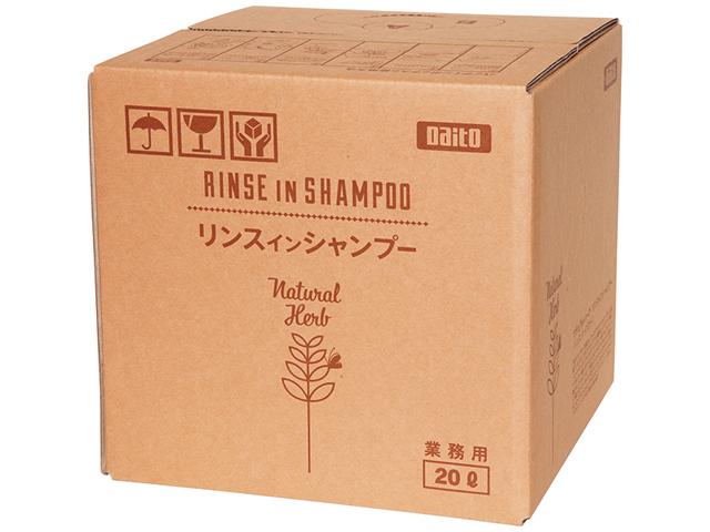 ダイト(Daito) ナチュラルハーブリンスインシャンプー20L 入数:2箱 単価:4500円
