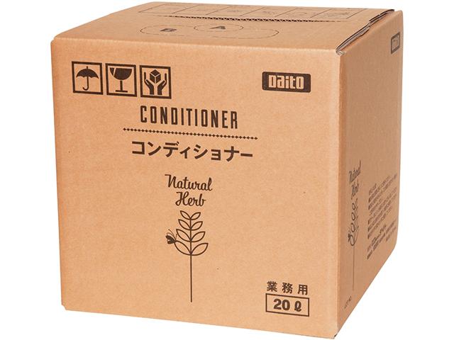 ダイト(Daito)ナチュラルハーブコンディショナー20L 入数:2箱 単価:4500円
