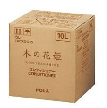 ポーラ(POLA) 木の花姫(このはなひめ) コンディショナー10L(V332)