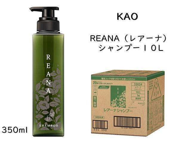 花王(KAO)  REANA(レアーナ)シャンプー10L