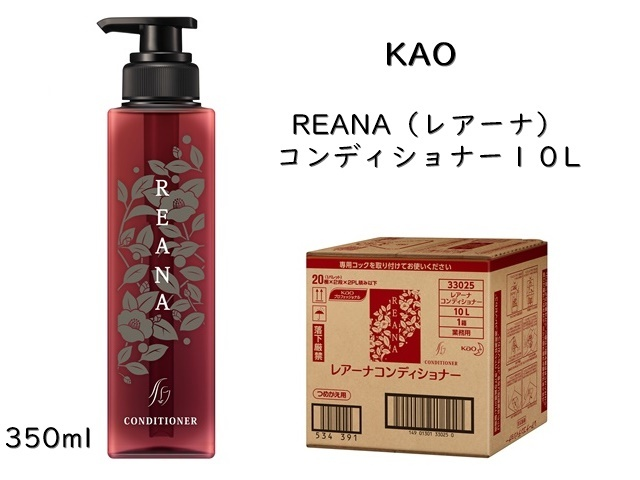 花王(KAO)  REANA(レアーナ)コンディショナー10L