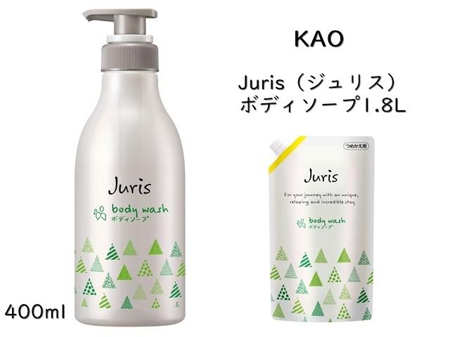 花王(KAO) Juris(ジュリス)ボディソープ1.8L 入数:6袋 単価:1100円