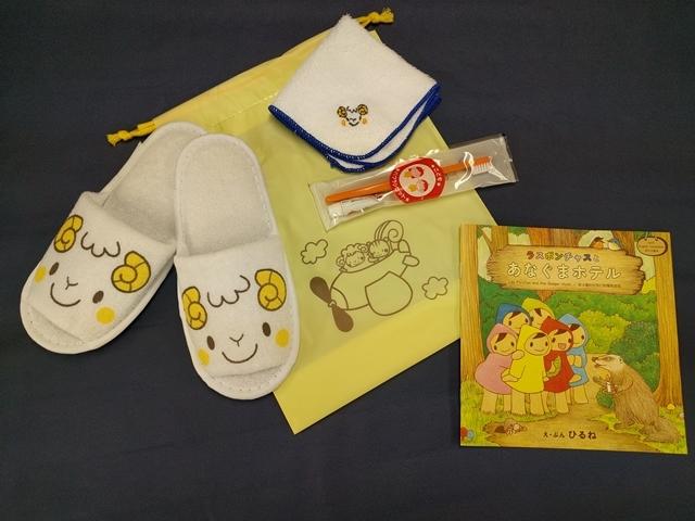 子供用アメニティセット なかよしセット・絵本付き 入数:150個 単価:345円
