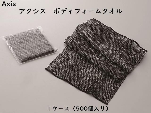 ダイト(Daito)AXIS ボディフォームタオル 入数:500個  単価:35円
