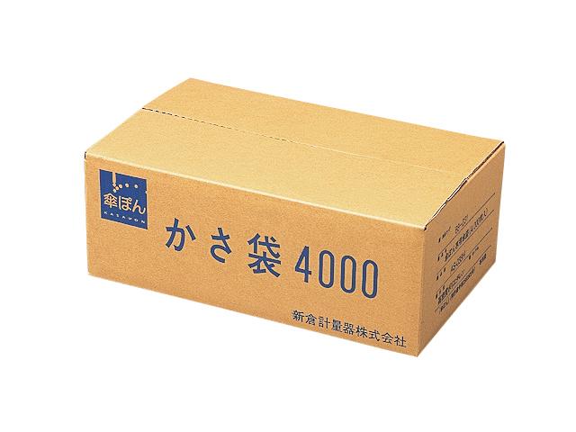 ぶんぶく(Bunbuku) 傘ぽん専用傘袋 KP-UBB-4000 入数:4000 単価:4円