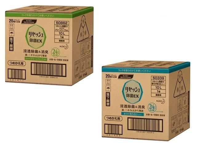 花王(KAO) リセッシュ除菌EX 業務用10L
