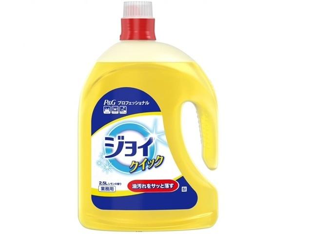 P&G ジョイクイック2.5L 入数:4 単価:1200円