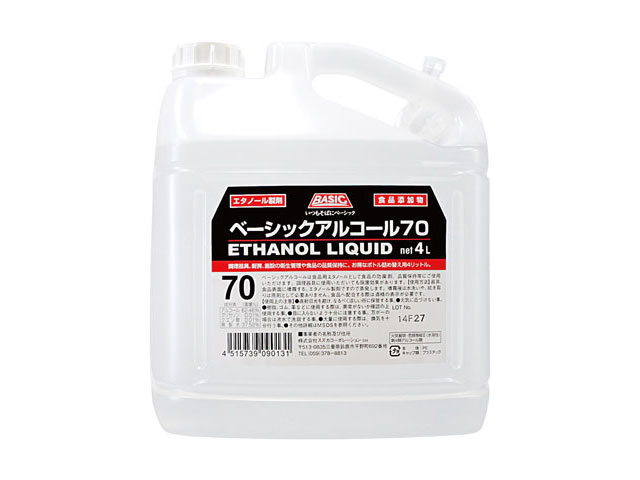 ベーシックアルコール製剤70 4L 入数:3 単価:2100円