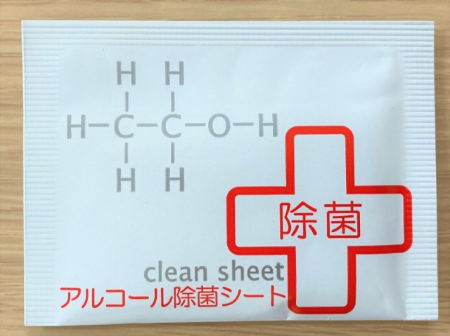 アルコール除菌シート(1枚入り)  入数:1200 単価:14.5円