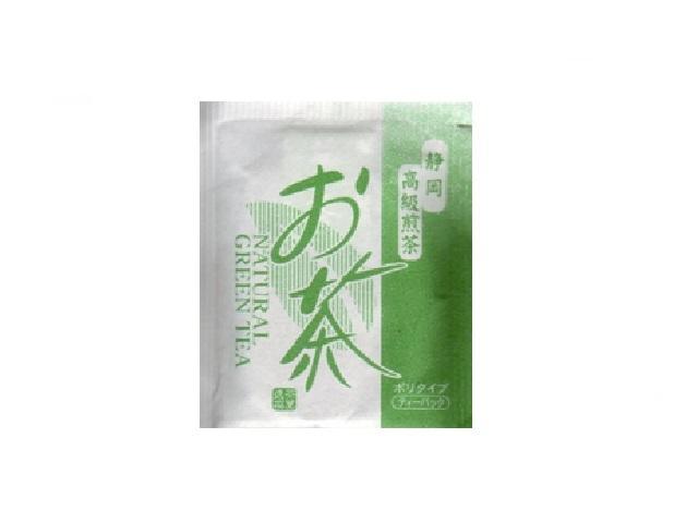 (有)駿河園(Surugaen) IMA お茶ティーバック2gポリタイプ 入数:1000個 単価:5.8円