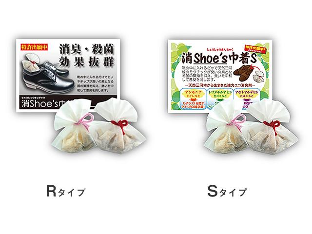 消Shoe's巾着 透明袋入り 入数:500 単価:50円