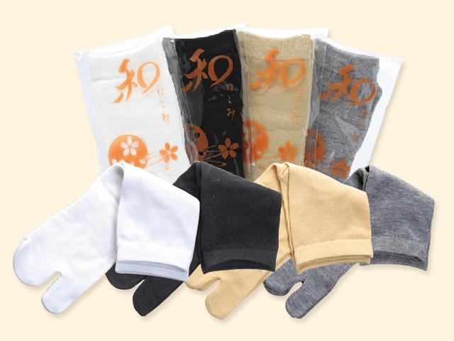 和み足袋(白・黒・ベージュ・グレー)フリーサイズ 入数:600 単価:48円