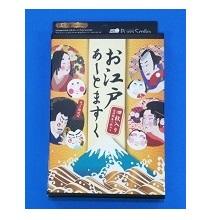 ピュアスマイル お江戸アートマスク 4枚BOXセット 入数:5セット 単価:800円