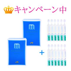 CACメンブレン クリーミイーローション2箱セット+化粧水プレゼント