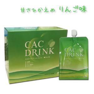 CACドリンクかいちょう【CAC化粧品】