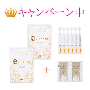 CACエヴィデンス ジェルプラス2箱セット+UVケアプレゼント