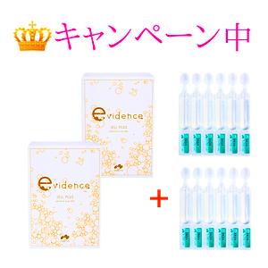 CACエヴィデンス ジェルプラス2箱セット+化粧水プレゼント