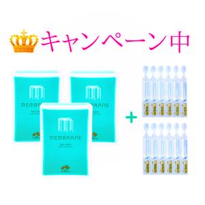 CACメンブレンフェイスローション3箱+美容液プレゼント
