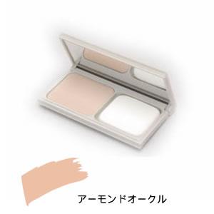 CAC化粧品MFDアーモンドオークル