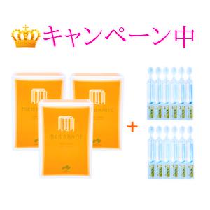 CACメンブレンソフトローション3箱+美容液プレゼント