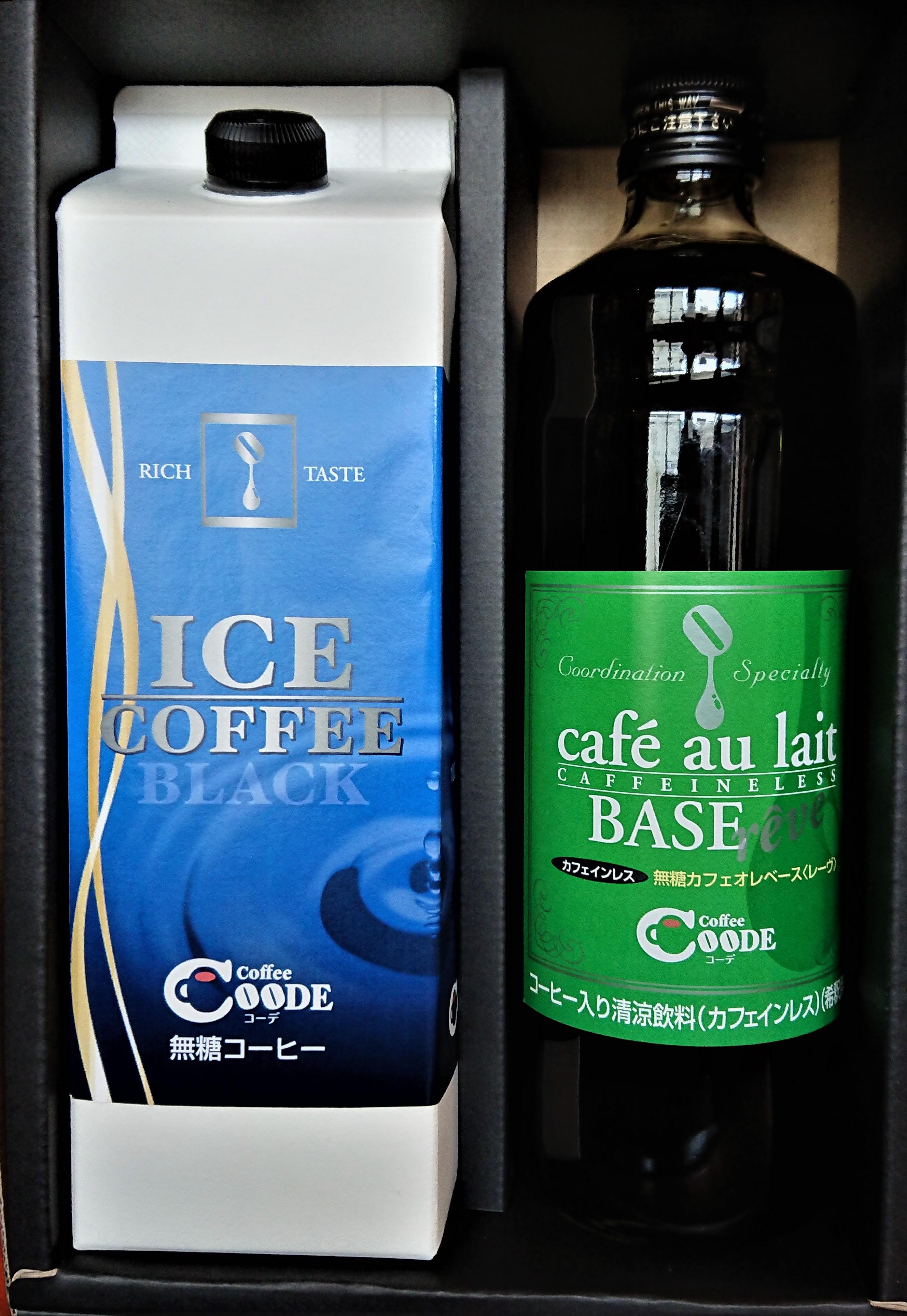 ギフトケース入 アイスコーヒー無糖1リットル+カフェオレベース