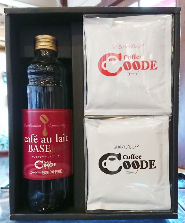 ギフトケース入り (加糖)カフェオレベース1本+ドリップバッグ12個