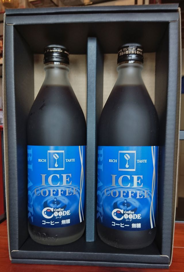 ギフトケース入(無糖)アイスコーヒー500mlすりガラス(2本入り)