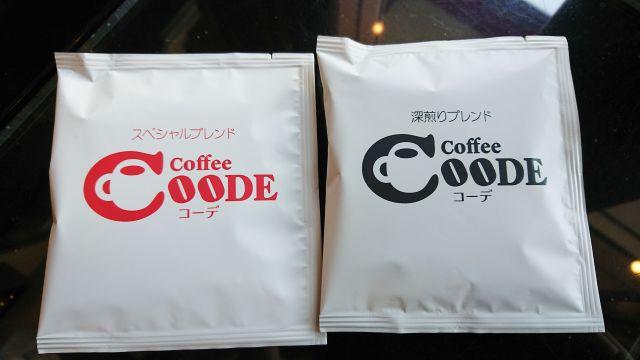 オリジナルドリップバッグ 2種類×5バッグ(10袋)