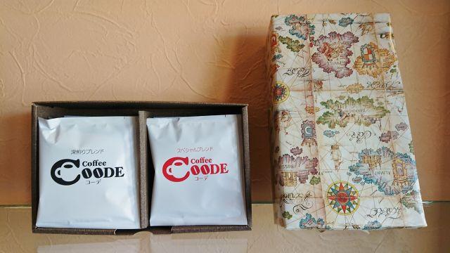 オリジナルドリップバッグ 2種類×5バッグ(10袋) ギフトケース入り