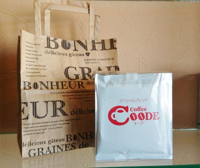 ギフトセット オリジナルドリップバッグ2種類×3バッグ(6袋)