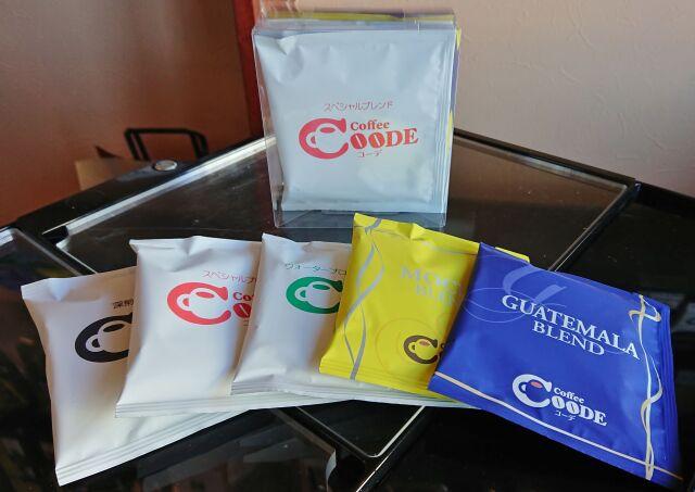 ギフトセット オリジナルドリップバッグ5種類×1バッグ(計5袋入)