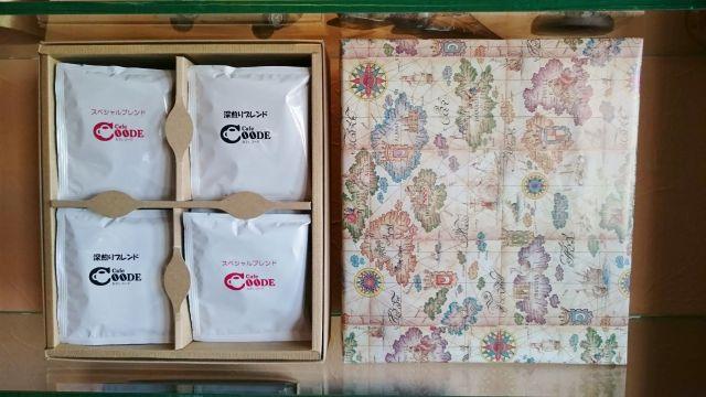 ギフトセット オリジナルドリップバッグ2種類×10バッグ(20袋)