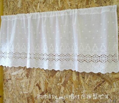 【送料無料】真っ白 綿45cm丈セミロング『カフェカーテン』刺繍とレースが可愛い 小窓用 棚隠し シンプルナチュラル