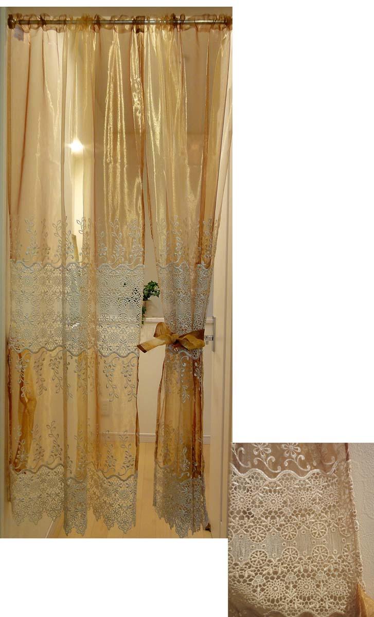 とっておきの細窓にお勧め トルコ製 小窓の『カーテン』にもお勧め 広幅 ロングのれん★リッチ