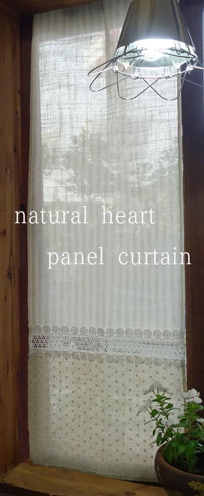 NEW 麻風 少し風も通ります『パネルカーテン』目隠し 西日対策 カラーボックスにも 細窓 細勝手口 のカーテンに! 2枚 3枚とつなげは、間仕切りのれん。おしゃれでお手頃価格。