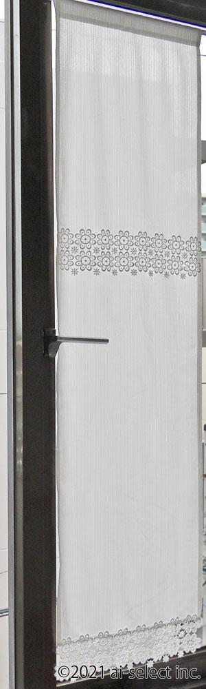 制菌加工付加でバージョンアップ 人気のカーテンが『パネルカーテン』で!細窓 縦長 勝手口 のカーテンに! 2枚 3枚とつなげは、間仕切りのれん。遮熱 防炎おしゃれでお手頃価格。北欧風 TN 日よけ 日除け