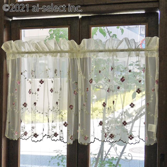 今年人気のチュールと小花刺繍★【縦45cm】永遠の人気『カフェカーテン』赤い小花刺繍 上質チュール クラシック おすすめ小窓用