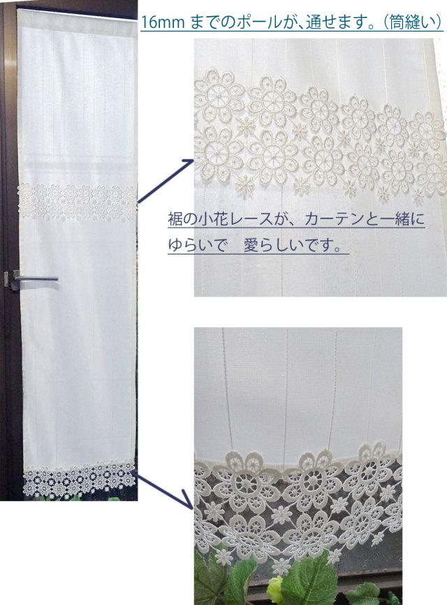 人気のカーテンが『パネルカーテン』で!細窓 勝手口 のカーテンに*遮熱 防炎 お手頃価格