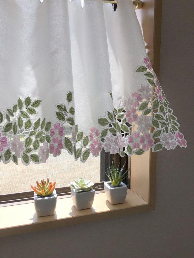 【横約120cm縦約45cm】刺繍のお花 クチュール『カフェカーテン』目隠し出来ます オールカット刺繍/小窓用