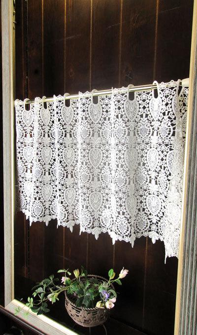 細窓 小窓用【縦30cm】クラシカルで美しい 高級感漂うギュピールレースカフェカーテン ベリーショート