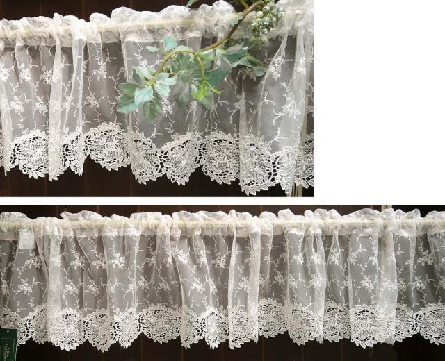 【縦25cm】とっても短い&可愛い 綺麗、ミニバラ アイボリー チュールカフェカーテン 川島織物セルコン 大人の薔薇生活ベリーショート