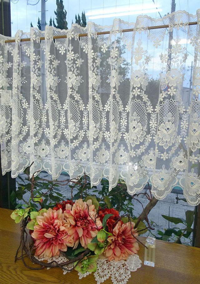 【155×60cm丈】ドイツ製 ナチュラルカラー『カフェカーテン』セミロング*川島織物セルコン