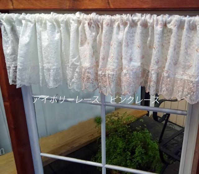 【縦30cm】麻風ボイル&透き通るようなオーガンジー裾 フリルトリム ミニバラ刺繍 ベリーショート30