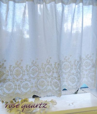 【幅120×丈45cm】『カフェカーテン』少し目隠し*ローズクォーツカフェカーテン*小窓用*コットン シンプルナチュラル ショート