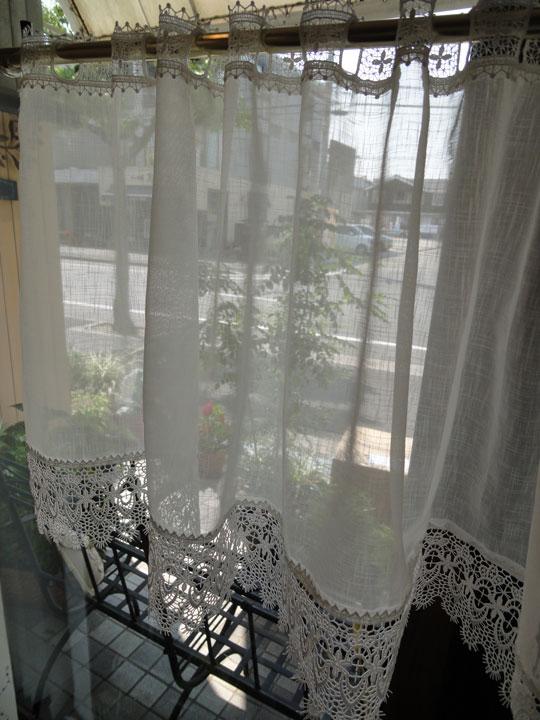 細幅窓用【横70cm×縦45cm】シンプル生地に清楚なレース ティアラが窓辺に浮かび上がる 細幅用