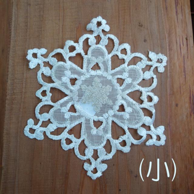 雪の結晶カットワーク『ドイリー』ホワイト小 花瓶敷き/コースター クリスマス